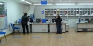 Oficina de auzsa en el centro comercial independencia el for Oficina abono transporte